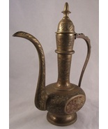 Vintage 8 Inch India Sarna Brass Ewer Pitcher With Lid - $12.99