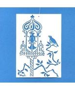 Hans Christian Andersen's - The Nightingale - B... - $9.00
