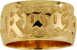 Personalized_ring_-_kuuipo_kuuipo-10mm