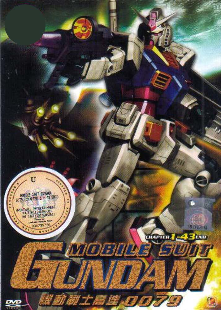 Gundam 0079 jpgGundam 0079