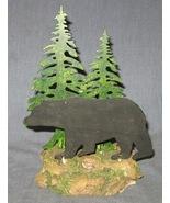 Black Bear Pine Tree Silhouette Votive Candle H... - $5.00