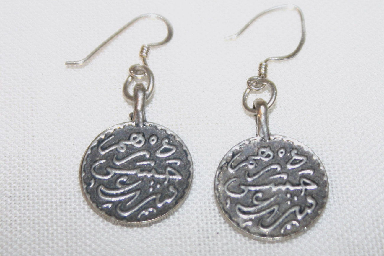 pair of antique arabic silver coins earrings