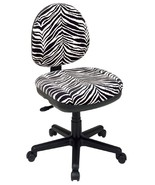 ZEBRA Animal Print Designer Fabric - Manager De... - $137.99