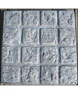 Cobblestone Square concrete cement stepping sto... - $26.95