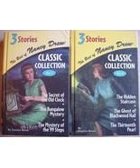 Best of Nancy Drew Vol. 1 & 2 Classic Collectio... - $12.00