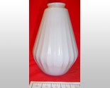 Buy Lighting - Retro Vintage Progress Lighting White Glass Shade
