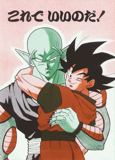 DRAGON BALL Z ANDES YaOi Doujinshi ANiMe Manga