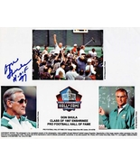 8 x 10 Autographed Photo of Don Shula RP - $7.99