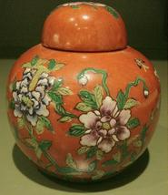 Hand Painted Japanese Porcelain Covered Ginger ... - $58.00