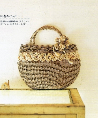 Crochet Bags Japanese eBook Pattern (CRO08), Crochet Patterns ...