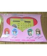 Tokimeki Memorial Mikihara Calculator * Anime - $2.75