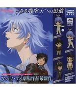 One To Aru Hikushi E No Tsuioku Deformed Mini G... - $2.63