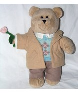 Starbucks Bearista 45th Edition Bear Plush Stuf... - $7.50