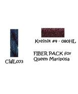 FIBER PACK Queen Mariposa MB133FP Mirabilia Des... - $9.40