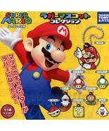 One Super Mario Rubber Mascot Gashapon Keychain... - $2.99