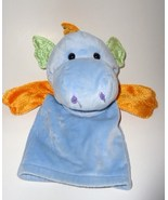 Gund Seahorse Hand Puppet with Sound Sea Horse ... - $7.98