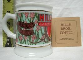 Hills Bros. Java Coffee Cup 1984 Corner Store M... - $9.89
