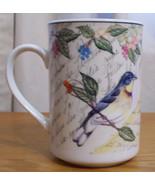 American Atelier Morning Song 5071 Porcelain Co... - $8.86