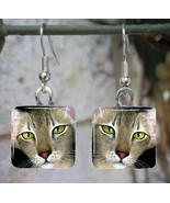 Handmade Glass Earrings square 20mm Cat 427 Ori... - $12.00