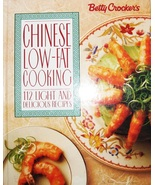 Betty Crocker Chinese Low Fat Cooking Cookbook ... - $3.00
