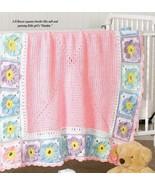 W658 Crochet PATTERN ONLY Little Pink Princess ... - $7.45
