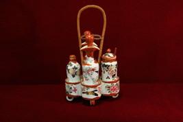 Japanese Porcelain Condiment Set - $132.53