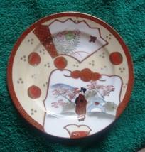 ANTIQUE PLATE FINE PORCELAIN JAPAN 20 century h... - $13.00