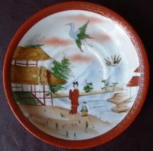 ANTIQUE saucer FINE PORCELAIN JAPAN 20 century ... - $8.00