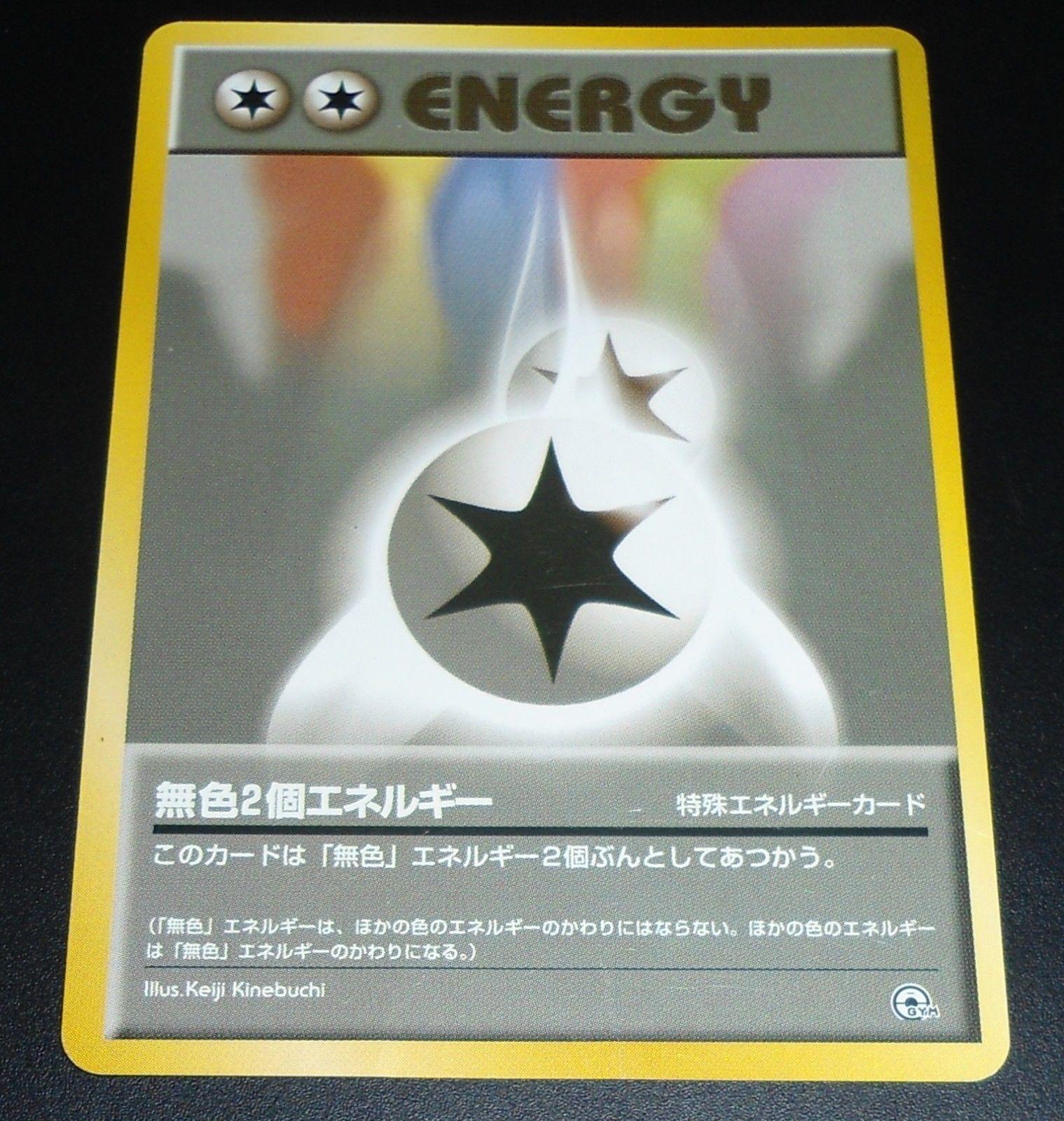 Original Japanese Pokemon Card Rare Pokemon Card Double