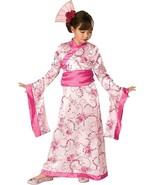 Elegant Pink or Green Polyester Asian Princess ... - $22.26 - $24.20