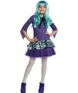 Fashionista Monster High Twyla Girl Polyester P... - $42.75