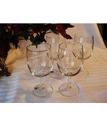 Javit Crystal Wine Glasses Etched Set of 4 Vint... - $55.00