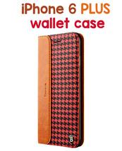 iPhone 6 PLUS Patern Genuine Leather Protective... - $25.32