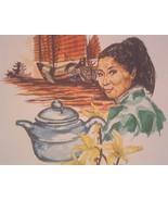 Lenier's Sencha Black Cherry Green Leaf Tea 3oz... - $5.99