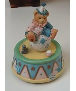 Cherished Teddies Musical Clown on Ball - $16.99