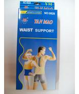 Support Waist belt muscle protector brace mobil... - $14.25