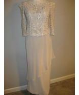 Davids Bridal Champagne Lace Sequin Floral Gown... - $58.00