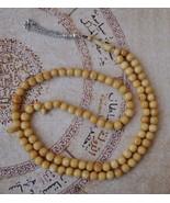Islamic Prayer beads-Vintage Camel Bone-Kombolo... - $46.55