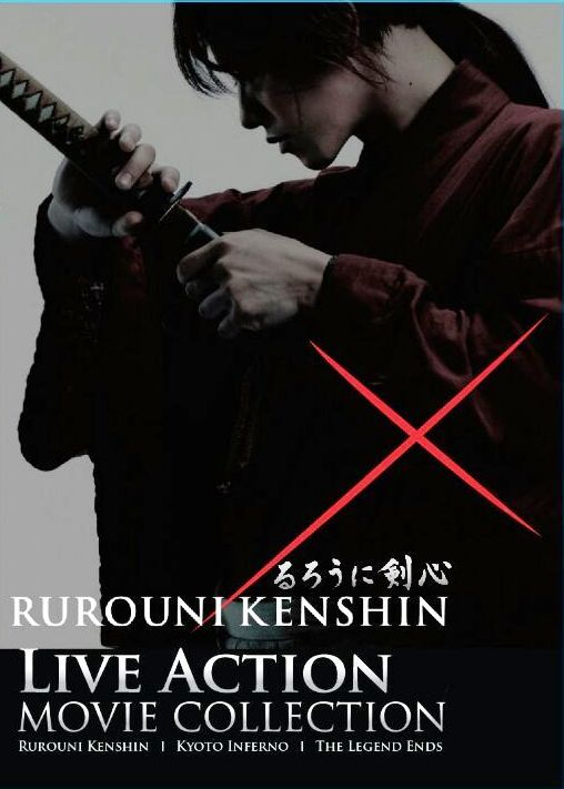 Dvd Japanese Movie Samurai X Rurouni Kenshin Live Action