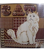 VTG Dimensions NEEDLEPOINT KIT~PERSIAN PATCHWOR... - $34.64