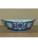 Antique Chinese Porcelian Bat Shaped Condiment ... - $195.00