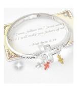 Matthew 4:19 Religeous Inspirational Engraved C... - $14.80