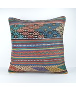24x24 inch pillow ,extra large pillow,european ... - $32.00