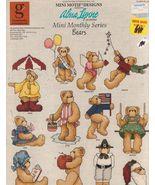 Alma Lynne Mini Motif Monthly Series Bears Holi... - $4.79