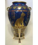 Bastet Egyptian Vase Franklin Mint 24K Gold Nam... - $183.14