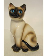 Enesco Brown Siamese Cat Figurine - $44.54