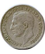 Yugoslavia, 1925 Dinar, Fine - Fine+ - $0.95