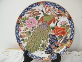 Vintage Hand Painted Imari Japan Plate  10 inch... - $39.59