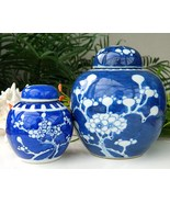 Vintage Pair Chinese Ginger Jars Blue White Pru... - $98.95