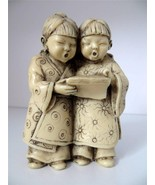 Vintage Wony Italy Carved Statue 2 Chinese Chil... - $29.69